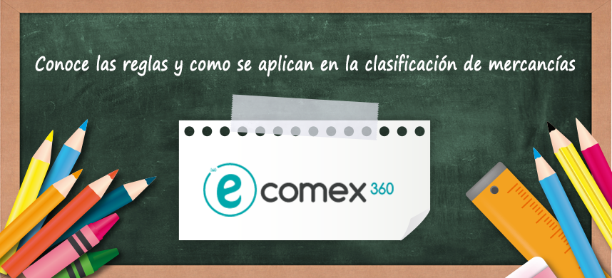 aranceles clasificación Comex Ecuador Ecuapass exportacion importacion mercancías reglas tarifas wikipedia recursos universidad big data